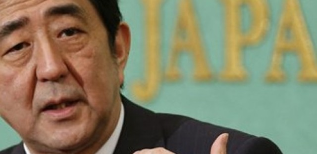 A look at 'Abenomics'