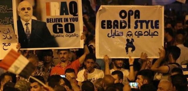 Iraq's Haider al-Abadi cuts his cabinet
