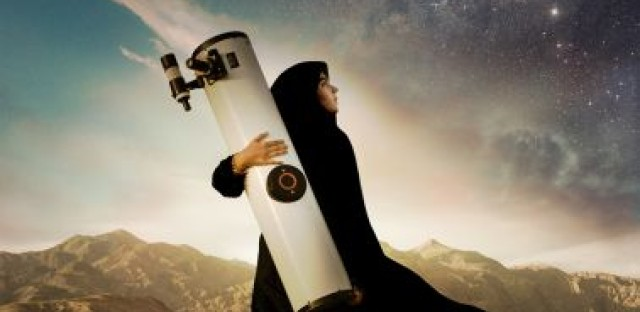 High Fidelity Film Series: Sepideh, Reaching for the Stars (2013)