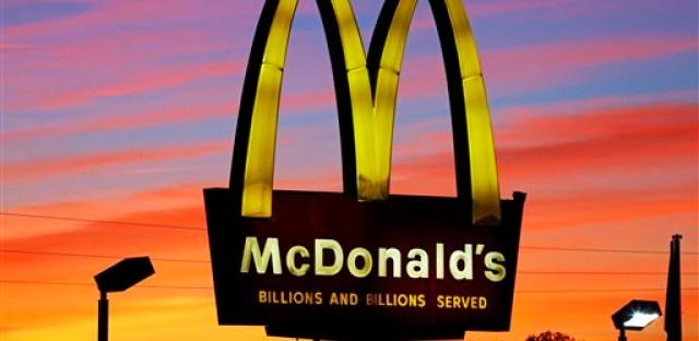 Breakfast Bump: McDonald's U.S. Sales Jump 5.7 Percent