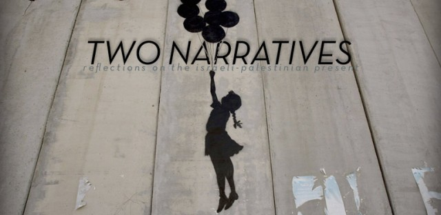On Being : Mohammed Abu-Nimer + Sami Adwan — Two Narratives, Reflections on the Israeli-Palestinian Present (part 2) Image