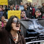 MIDEAST EGYPT WOMEN PROTESTERS