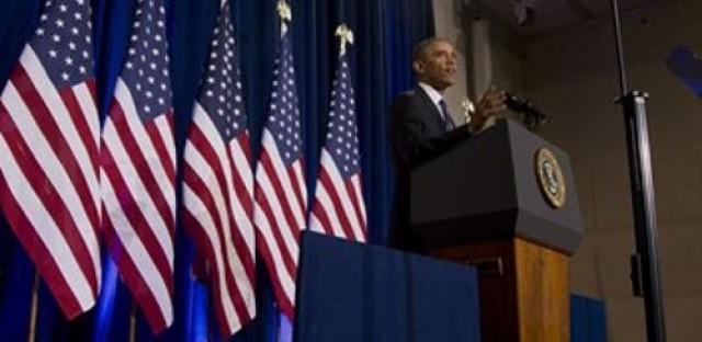 Obama proposes NSA reforms