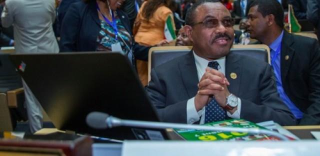 Ethiopia's Anti-terrorism Law stifles dissent