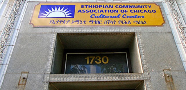 Chicago's Ethiopians celebrate 30 years of community activism