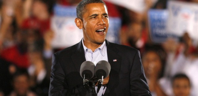 President Obama is expected to break fundraising records with his 2012 campaign.