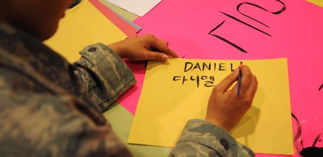 asian american name handwriting heritage