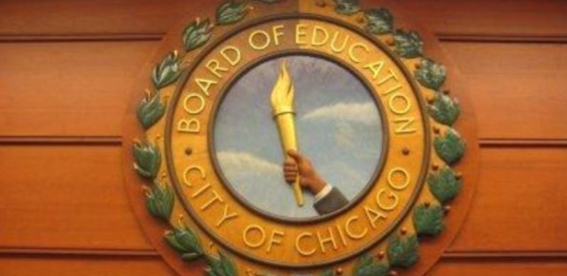 The State Board of Education seal.