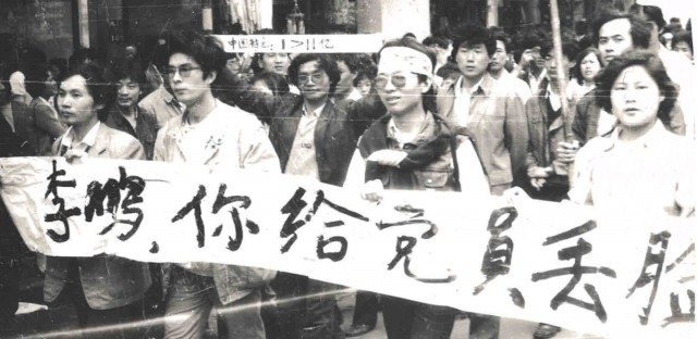 Chicago-based writer and journalist Wen Huang (second from right) participated in the 1989 protests in Beijing.