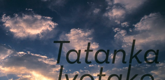 On Being : Ernie LaPointe and Cedric Good House — Reimagining Sitting Bull, Tatanka Iyotake Image