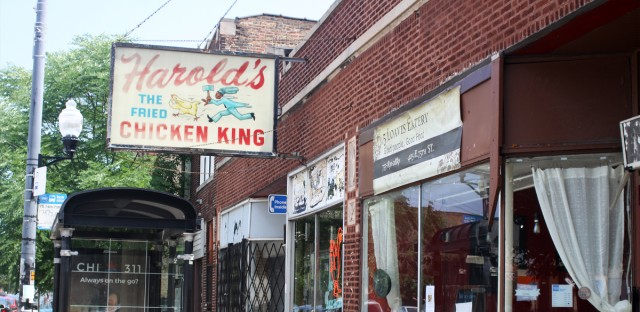Harold's Chicken and 5 Loaves Eatery, at 407 E. 75th St., are two South Side businesses that received Neighborhood Opportunity Fund grants for expansion and renovation.