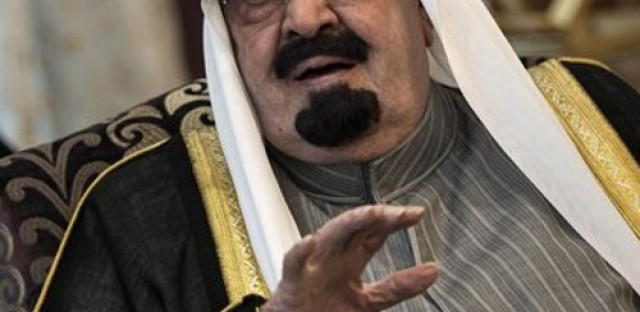 Wikileaks releases Saudi Arabian documents