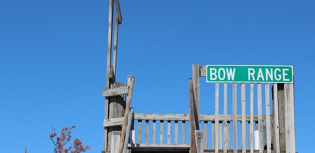 Bow range at the Harvard Sportsman's Club in Harvard, Illinois
