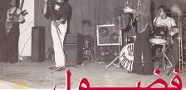 """Global Notes: Fadoul, Morocco's """"godfather of soul"""""""