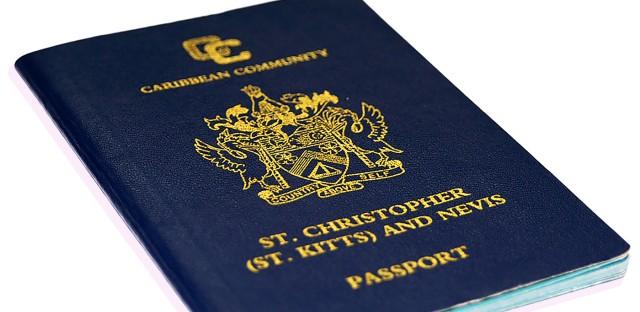 Planet Money : #687: Buy This Passport Image