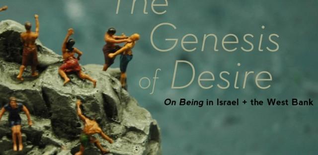 On Being : Avivah Zornberg — The Genesis of Desire Image
