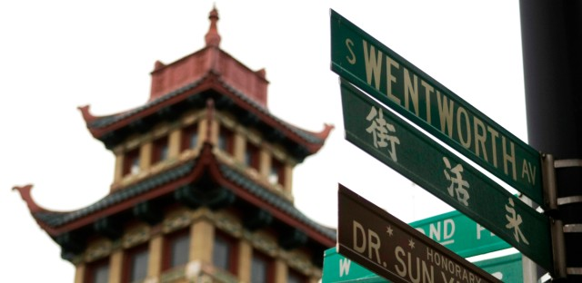 Bilingual street signs are shown in Chicago's Chinatown in Chicago on Nov. 4, 2009.