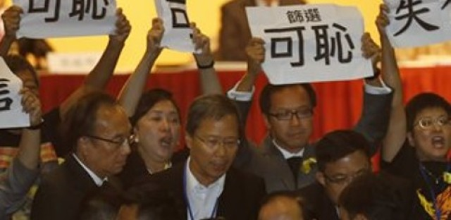 China to screen political candidates in Hong Kong, Climate March, and Climate Ride