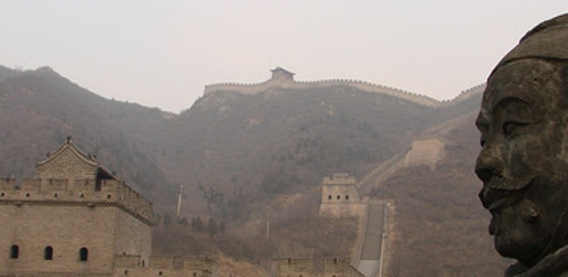 Archaeologists find predecessor for Great Wall of China