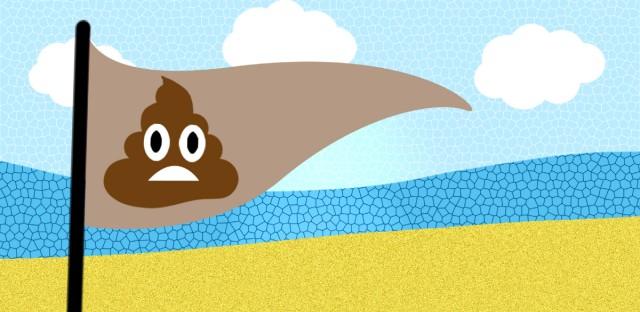 Beach Poop Thumbnail