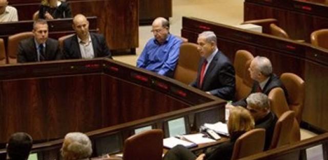 Israeli government dissolves