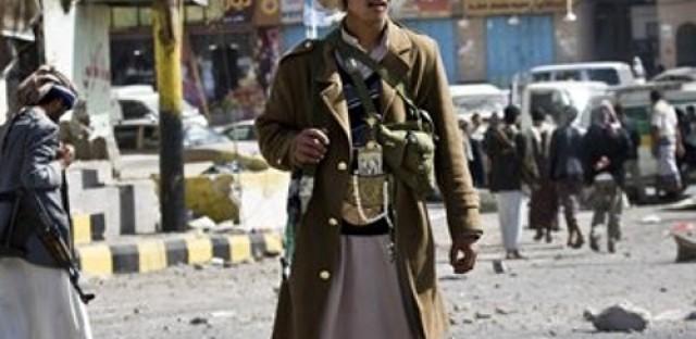 Yemen: President Abed Rabbo Mansour Hadi resigns