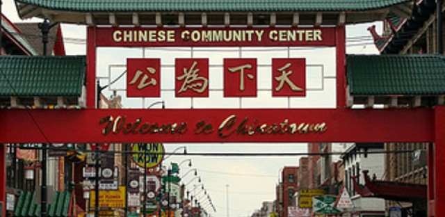 Morning Shift: A look at Chinatown's leading eateries in Chinese cuisine