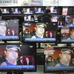 TV screens in Seoul, South Korea