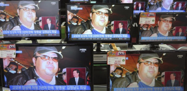 TV screens in Seoul, South Korea, show images Wednesday of Kim Jong Nam, the half-brother of North Korean leader Kim Jong Un.                         (Ahn Young-joon/AP)