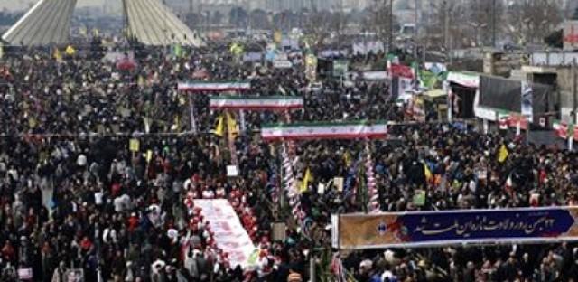 Islamic Republic of Iran established April 1, 1979