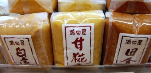 Fukushima and food