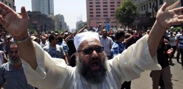 Egypt's 'Day of Anger'