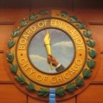 File: State Board of Education seal