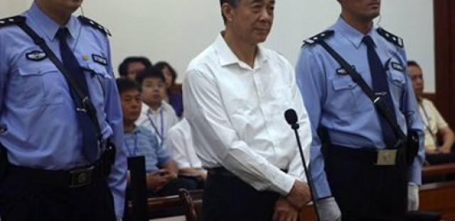 During trial in China, Bo Xilai disputes allegations against him