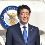 Japan's Prime Minister Shinzo Abe left Tokyo Thursday for New York, for talks with Donald Trump. He is the first foreign leader to meet with the president-elect, whose campaign pledges have prompted concerns over U.S. foreign policy.