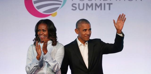 Obama Summit 2017