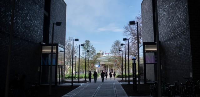 U of I campus