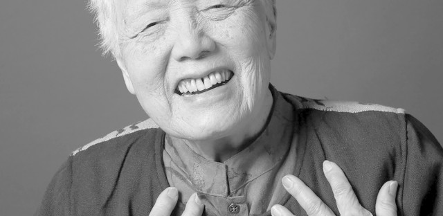 On Being : [Unedited] Grace Lee Boggs with Krista Tippett Image