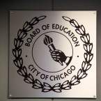state board of education seal