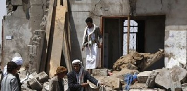 Human Rights Watch official reports on Yemen crisis