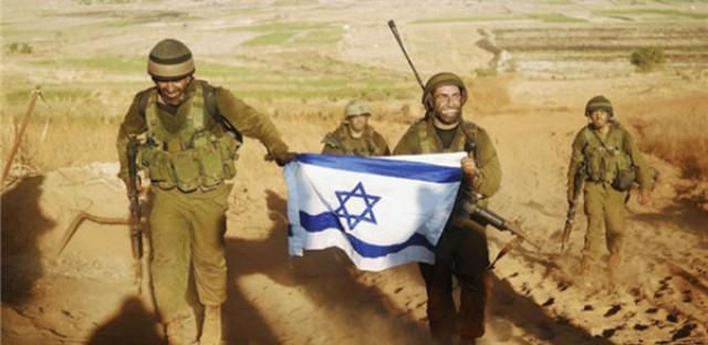 Israeli Response: Accusations of Apartheid Slur Israel