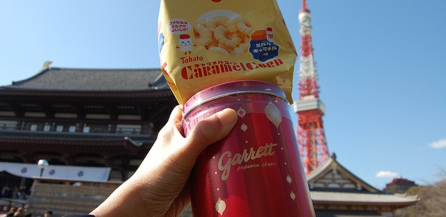 Tohato Caramel Corn and Garrett Chicago Mix at Zojoji temple in Tokyo, Japan on Setsubun 2012