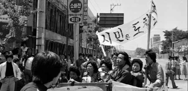A photo of a broadcasting car during the May 1980 Gwangju Democratization Movement. Myung-Sook Cha is the third from the left in the car.