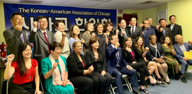 Korean American Census Complete Count Commission