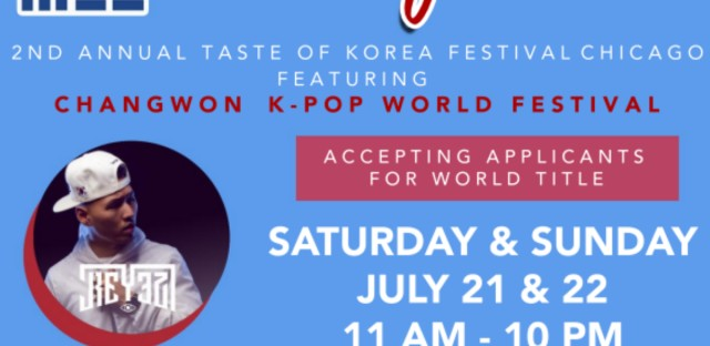 Taste of Korea Festival flier