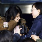 Shin Eun-mi was deported by immigration authorities in South Korea following an investigation that she broke the National Security Act.