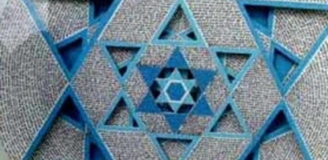 The American Jewish Mosaic