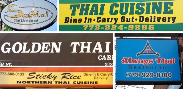 Thai restaurant thumb
