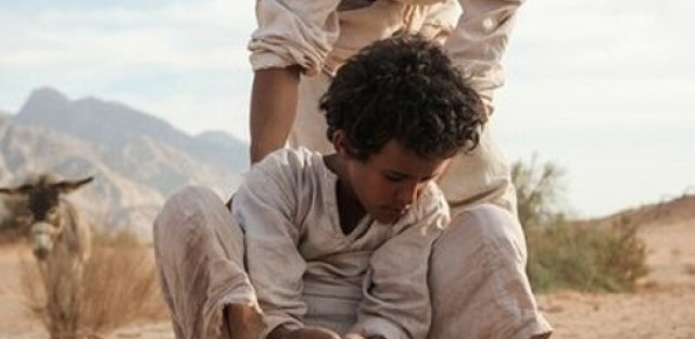 Theeb's Bedouin influence, Venezuela's parliamentary elections,  and Weekend Passport