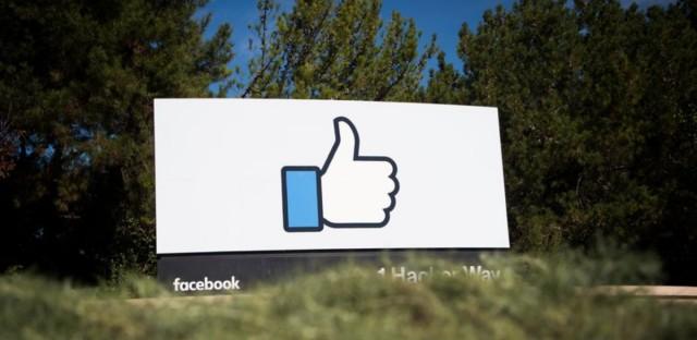 api facebook на русском